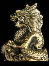 dragon, showing opposite side