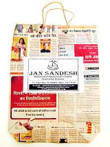 Jan Sandesh Newspaper Gift Bags