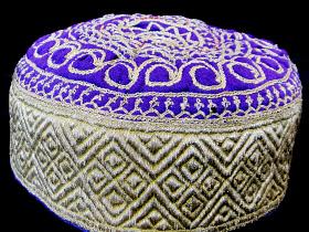 side view of Vintage Afghani Hat