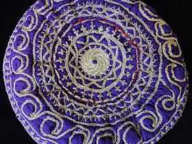 top view of Vintage Afghani Hat