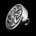 side view of sterling silver repouse shank-button with celtic eternity design