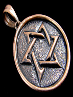 Pure copper amulet pendant with Star of David