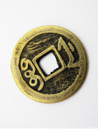 Single brass Chinese coin replica