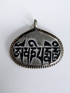 Reverse veiw of hand-carved Mani Stone Pendant