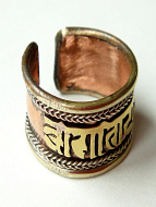 Tri-Metal Om Ring