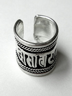 Silver-Tone Om Rings