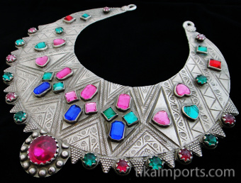 Antique Silver Afghani Chestplate