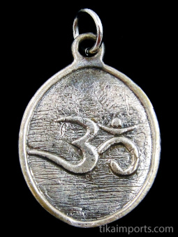 back of Ganesh brass deity pendant, the remover of obstacles