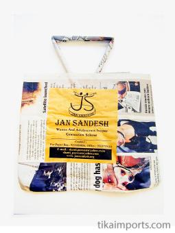 small Jan Sandesh Newspaper Gift Bag
