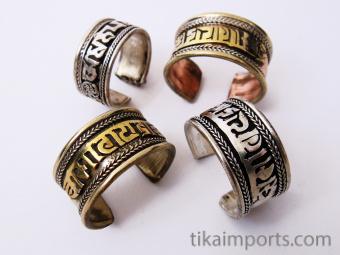 Tri-Metal, Brass, Silver-Tone and Silver-Tone Filagree Om Rings