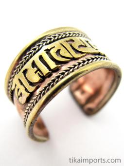 top view of Tri-Metal Om Ring