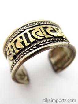 Brass Om Ring