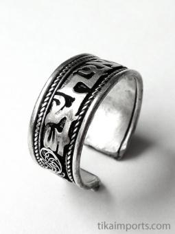 Silver-Tone Filagree Om Ring