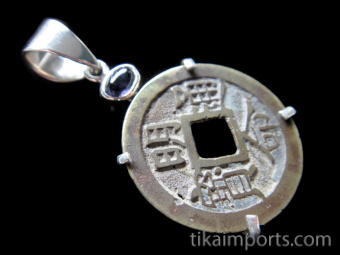 Ancient Chinese coin set in sterling silver with iolite accent stone