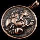 Pure copper round amulet pendant featuring Ganesh