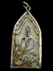 back view of Buddha brass deity pendant,the sage on whose teachings Buddhism was founded