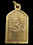 reverse view of Shiva brass deity pendant, showing