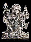 Kali brass deity pendant, the goddess of mysteries and destruction