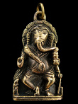 Dancing Ganesh brass deity pendant, the remover of obstacles