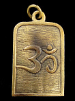 back of Durga brass deity pendant showing