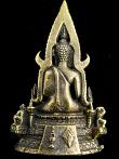 Chinraj Buddha, showing back of statuette