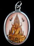 seated Buddha enamal deity pendant