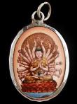 multi-armed Quan Yin, goddess of compassion, enamel deity pendant