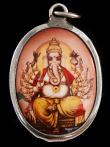 Sitting multi-armed Ganesh enamel deity pendant