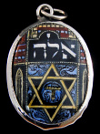 Eleh, sacred script in Hebrew, meaning These, and the Star of David