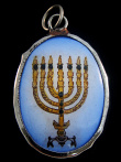 Temple menorah, a symbol of Judaism since ancient times and the emblem of the modern state of Israel.