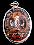 Tara - Wisdom, Compassion, Strength.