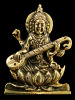 Saraswati brass deity pendant, the Goddess of Knowledge and Music