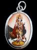 Rama enamel deity pendant