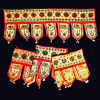 Hand-embroidered Toran wall decoration from Gujarat, India